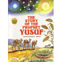 The story of the Prophet Yusuf (paperback)