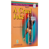 A Cruel Joke