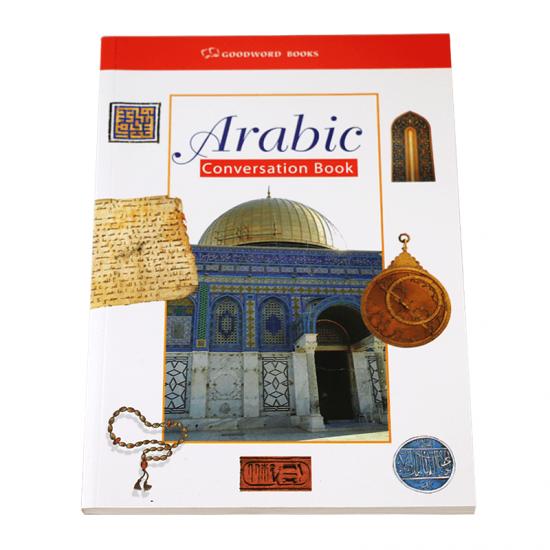 Arabic Conversation Book-Harun Rasheed and Khalid Pervez