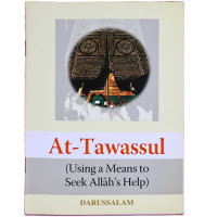 At-Tawassul.