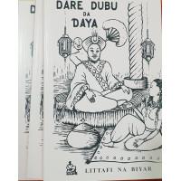 Dare Dubu Da Daya -Littafi Na Biyar
