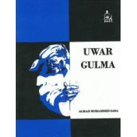 Uwar Gulma By Mohammed Sada