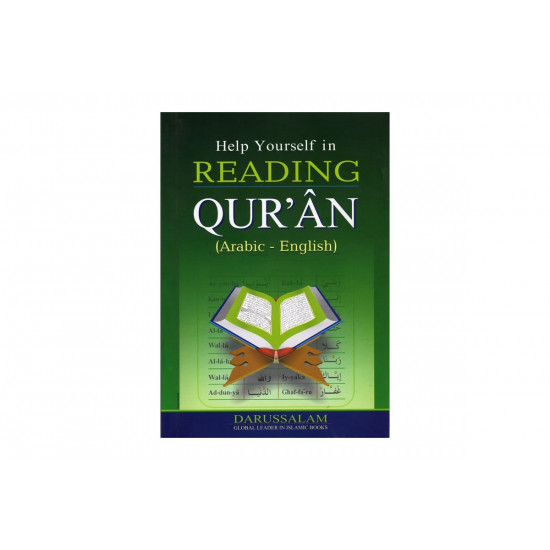 Help yourself in reading Quran.