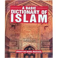 Basic Dictionary of Islam by Ruqaiyyah Waris Maqsood