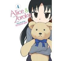 Alice & Zoroku (Volume 4) by Imai, Tetsuya (Ilt)