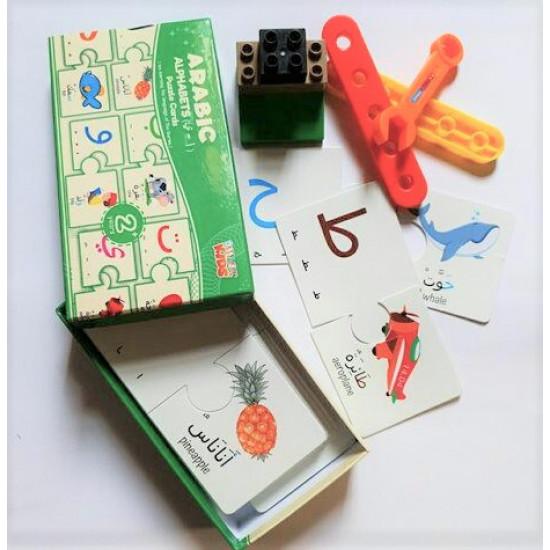 Arabic Alphabets Puzzle cards