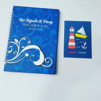 Hardcover Notebooks- Ayat A day - Blue