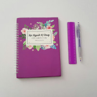Hardcover Notebooks- Ayat A day -Maroon