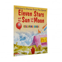 Eleven Stars and the Sun and the Moon  (Colouring Book)
