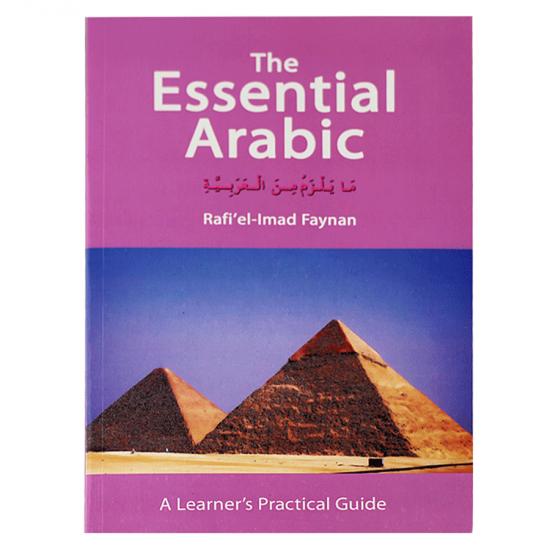 Essential Arabic / Rafi'el-Imad Faynan