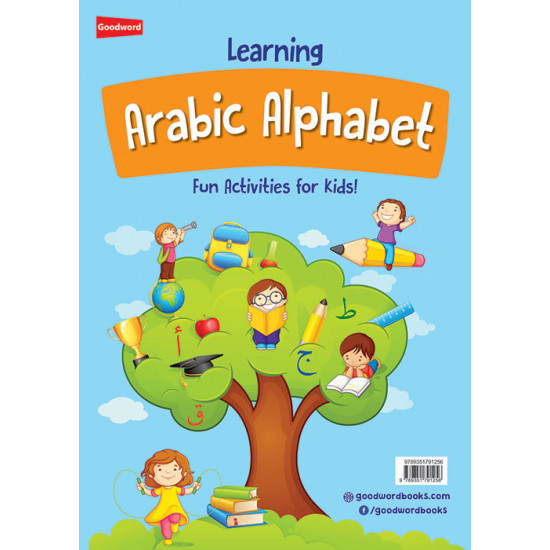 Learning Arabic Alphabet by Mateenuddin Ahmad