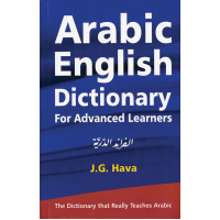 Arabic-English Dictionary by   J.G. Hava