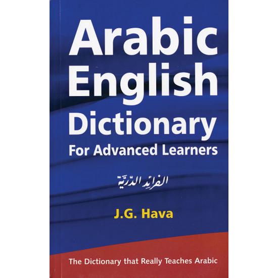 Arabic-English Dictionary by   J.G. Hava