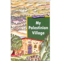 My Palestinian Village