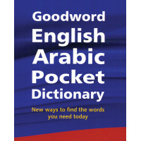 English-Arabic Pocket Dictionary by M. Harun Rashid