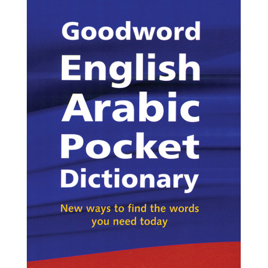 English-Arabic Pocket Dictionary by M. Harun Rashid