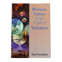 Human Nature in the Light of Science - PB
