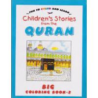 Stories from the Quran Big Colouring Book Vol.2 Saniyasnain Khan
