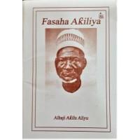 Fasaha Akiliya Ta Akilu Aliyu