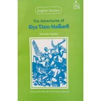 The adventures of Iliya Dan Maikarfi (English version)