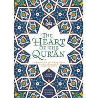 THE HEART OF THE QURAN By Asim Khan