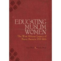 EDUCATING MUSLIM WOMEN By Jean Boyd- Hardback