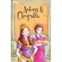 Antony and Cleopatra Shakespeare Children's Stories) by Shakespeare, William