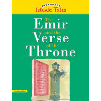 The Emir and the Verse of the Throne