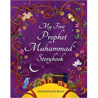 My First Prophet Muhammad (sallallahu alaihi wa sallam) Storybook-Paperback