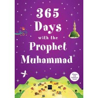 365 Days with the Prophet Muhammad (Hard Back)