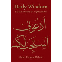 DAILY WISDOM: ISLAMIC PRAYERS & SUPPLICATIONS (DELUXE) By (author) Abdur Raheem Kidwai