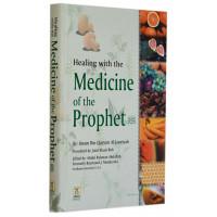 Medicine of the Prophet PBUH.