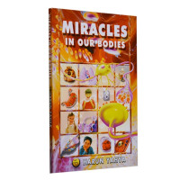 Miracle In Our Bodies _ Harun Yahya