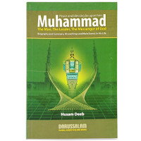 Muhammad: The Man, the Leader, the Messenger of God