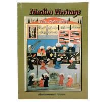 Muslim Heritage and the 21st Century - PB