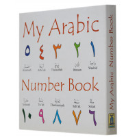My Arabic Alphabet Book (Numbers)