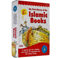 My First Library of Islamic Books Gift Box-1 (Five Hard Bound books)