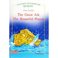 The Great Ark. The Beautiful Prayer