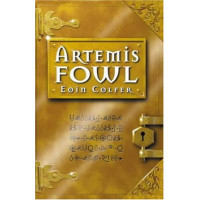 Artemis Fowl (Artemis Fowl Book 1) by Eoin Colfer- HB