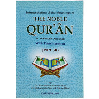 Noble Quran- Part 30.
