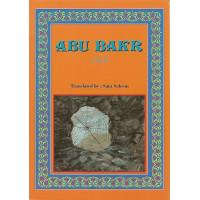 Abu Bakr by Sara Saleem