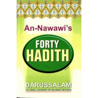 The Collection Of An-Nawawi 40 Hadith- Pocket size