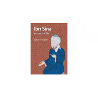 IBN SINA A CONCISE LIFE By (author) Edoardo Albert