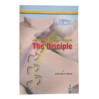 Az-Zubair bin Al-Awwam- The Disciple