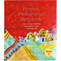 Prophet Muhammad Storybook- 1 (HB)