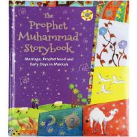 Prophet Muhammad Storybook- 2 (PB)