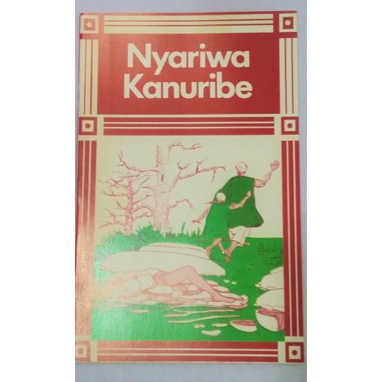 Nyariwa Kanuribe (Kanuri Tales) by Shettima Bukar and JOhn. P . Hutchison
