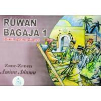 Ruwan Bagaja- Cikin Zane Zane - Na Aminu Adamu - Lattifi Na daya