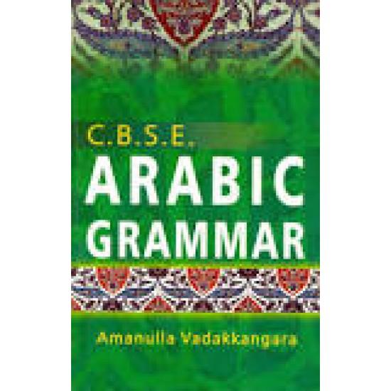 Arabic Grammar by Amanulla Vadakkangara