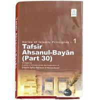 Tafsir Ahsanul-Bayan (Part-30).